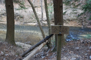 15trail209_crossing_point